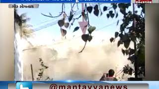 Gir Somnath: Veraval Municipality has demolished a decades old water tank | Mantavya News