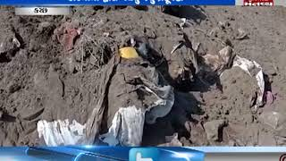 Kutch: In Mithirohar, Companies are throwing garbage in open | Mantavya News