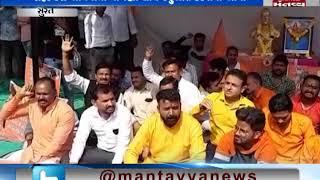 Hindu Sangathan demands to declare public holiday on Chhatrapati Shivaji Maharaj Birthday
