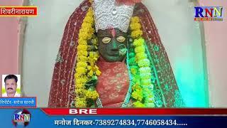 जांजगीर/शिवरीनारायण धार्मिक नगरी में देवी दाई मंदिरो में कलश प्रज्ज्वलित हुई है