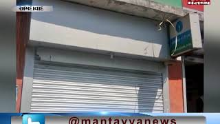 Ahmedabad: Thieves failed in ATM theft attempt in Naroda   Mantavya News