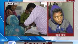 Chhota Udaipur: People facing problem due to lack of medical facilities | Mantavya News