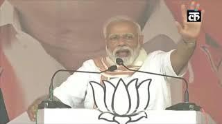 कर्नाटक सरकार को कौन चला रहा है ये कोई नहीं जानता: PM मोदी
