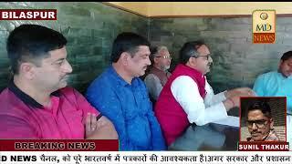 राम लाल ठाकुर मजबूर उम्मीदवार जबकि भाजपा के अनुराग ठाकर मजबूत उम्मीदवार - रणधीर शर्मा