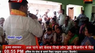भाजपा प्रत्याशी के लिये विधायक अशोक कुमार राणा ने मांगे वोट