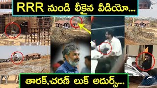 RRR movie latest update I Ramcharan I Rajamouli I Jr ntr I RECTVINDIA