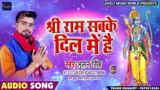 bhojpuri bhakti video bhajan download