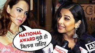 Vidya Balan Reaction On Kangana Ranaut Demanding National Award For Manikarnika