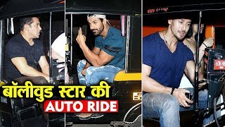 Bollywood Celebrities Using Auto Rickshaw As A Public Transport | Salman Khan, John Abraham...