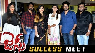 Jessie Movie Success Meet || Atul Kulkarni, Kabhir Duhan Singh, Archana