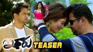 Iddaru Movie Teaser | Arjun | JD Chakravarthy | Telugu New Movie Teasers