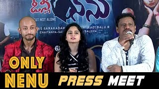 Only Nenu Movie Press Meet ll Latest Movie Press Meets ll Bhavani HD Movies