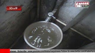 Realty Check Of Water Problem At Delhi | Kejrival Govt.