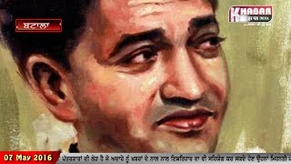Tribute to Shiv Kumar Batalvi On His 43rd Death Anniversary| Spl Story
