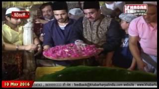 mohammad azharuddin visit Nizamudin Mazar with Emran Hashmi | Movie Ajhar