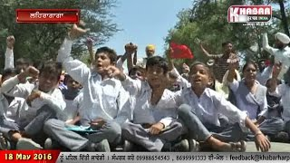 Protest By Govt School Students At Lehragaga
