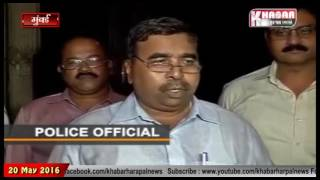 Raided on four illegal dance bars in mumbai 62 women were rescued