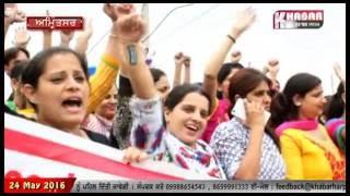Amritsar vich PPA Ate Parents vlon Holly Heart School Khilaf Rosh pardrsan