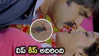 లిప్ కిస్ అదిరింది - Srikanth Latest Movie Lip Lock Scene - Latest Movie Scenes