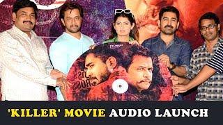 Killer Movie Audio Launch | Arjun Sarja | Vijay Antony | Bhavani HD Movies