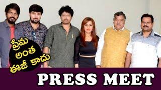 Prema Antha Easy Kadu Press Meet   Sridhar   Anjaiah   Darshan   Eshwar