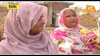 देवबंद की मुस्लिम महिलाएं बोलीं फिर एक बार मोदी सरकार