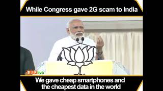 While Congress gave 2G scam to India, we gave cheap smartphones and the cheapest data in the world.