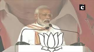 Nobody knows who is running Karnataka Government- PM Modi
