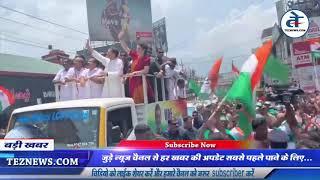 Rahul Gandhi Mega Road Show | Lok Sabha election 2019 | राहुल गांधी का रोड शो | Files Nomination