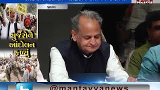 Gujjar And Five Other Cast Have Been Given Five Percentage Reservation