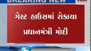 PM Modi's flight makes emergency landing in Dehradun | Mantavya News
