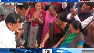 Mehsana: Madhya Pradesh Governor Anandiben Patel inaugurates a programme