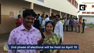 Voting for 1st phase begins