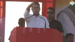 Congress President Rahul Gandhi addresses public meeting in Raiganj, West Bengal