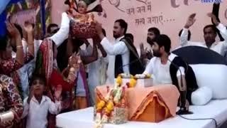 Anjar : Organized Bhagavat Sptah