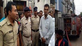 Scrap Factory Mein Hua Blast Ek Naujawan Hua Zakmi   In Shastripuram   @ SACH NEWS  