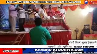 बाराबंकी  शिवाला दरियाबाद में  रामकथा का हुआ भव्य आयोजन !! KKD NEWS