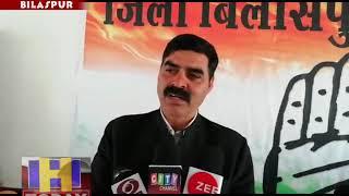 बिलासपुर में  बंबर  ठाकुर ने एम्स को लेकर भाजपा पर लगाया आरोप