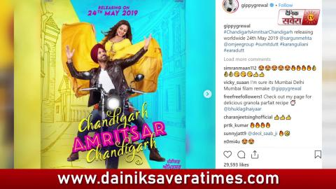 Muklava Vs Chandigarh Amritsar Chandigarh | ਕਿਹੜੀ ਹੋਵੇਗੀ Hit ਤੇ ਕਿਹੜੀ ਜਾਏਗੀ ਪਿਟ | Dainik Savera
