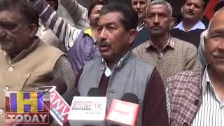 भारतीय किसान संघ की विशेष बैठक जसूर में आयोजित