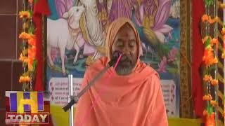 राधा कृष्ण मंदिर कराडा में चल रहे भागवत कथा का समापन