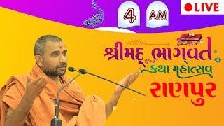 LIVE : Shreemad Bhagwat Katha Ranpur 2019 Day 4 AM