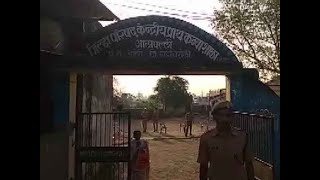 IED blast near polling booth in Gadchiroli, no injuries reported