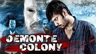 Latest Horror Telugu Movie - Demonte Colony - Latest Telugu Movies