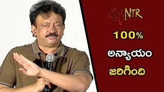 RGV Speech @ RGV Press Meet  | RGV Lakshmi's NTR | Ram Gopal Varma Latest News