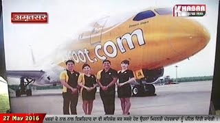 Asia/Pacifics Best Value Airline inaugurates services from Singapore to Amritsar