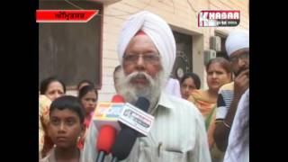 Ward No.20 Amritsar News