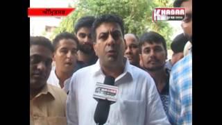 BJP Protest Against Kejriwal