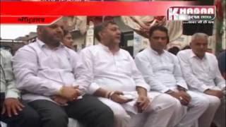 Halka Purbi vich congress di Jago Lehar | Jasbir Singh Dimpa
