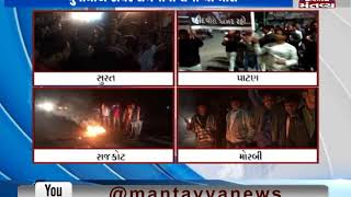 Gujarat: People shouted slogans against Pakistan | Mantavya News
